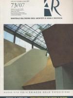 """AR Bimestrale dell'ordine degli Architetti di Roma e Provincia, """"Nuova vita per il Palaexpo"""" (Caffetteria) di Locci Massimo"""